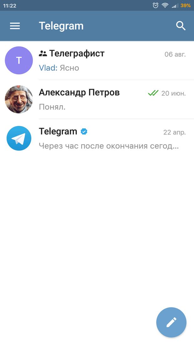 Скриншот #5 из программы Telegram