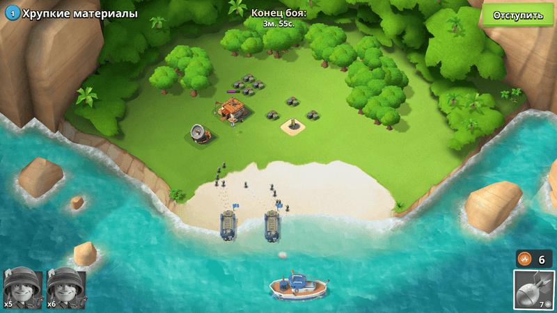 Скриншот #18 из игры Boom Beach