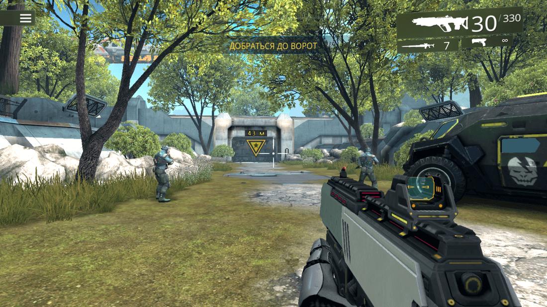 Скриншот #4 из игры SHADOWGUN LEGENDS