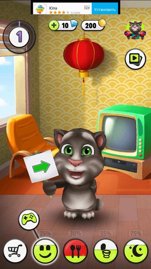 Скриншот #1 из игры Talking Tom Cat