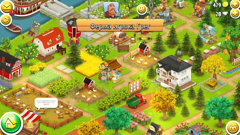 Скриншот #10 из игры Hay Day