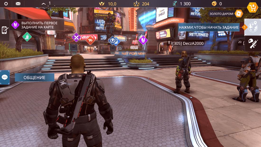 Скриншот #2 из игры SHADOWGUN LEGENDS