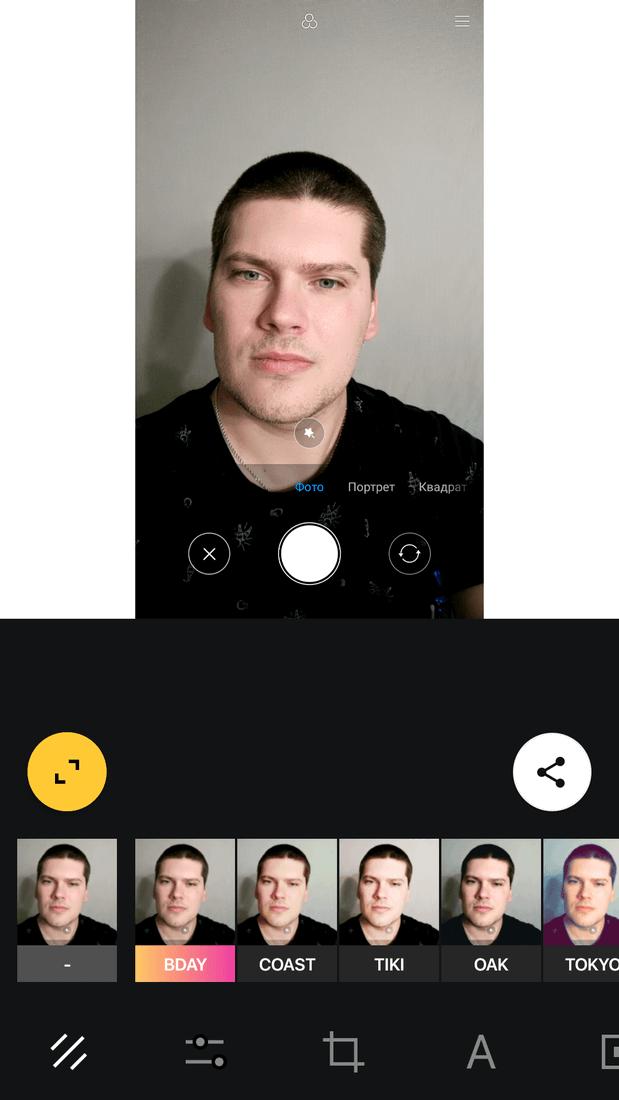 Скриншот #10 из программы InstaSize Pic Collage Image Resizer &  Photo Grid