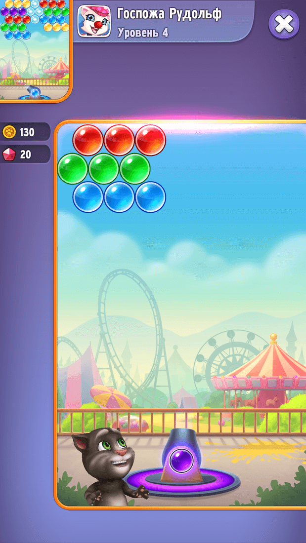 Скриншот #15 из игры Talking Tom Bubble Shooter