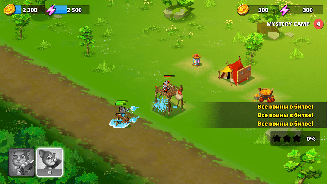 Скриншот #11 из игры Talking Tom Camp