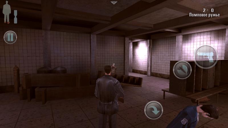 Скриншот #16 из игры Max Payne Mobile