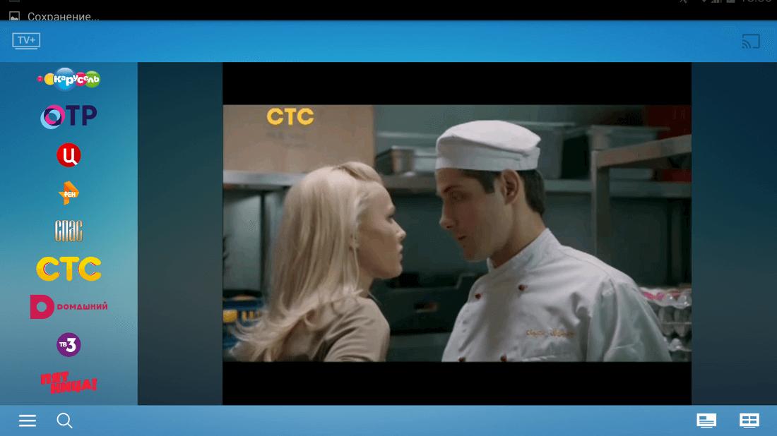 Скриншот #2 из программы TV+ HD - онлайн тв