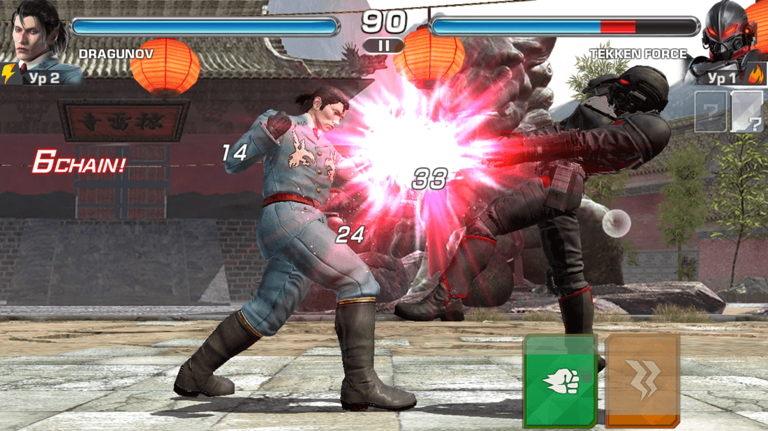 Скриншот #19 из игры TEKKEN™