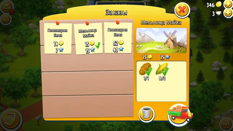 Скриншот #17 из игры Hay Day