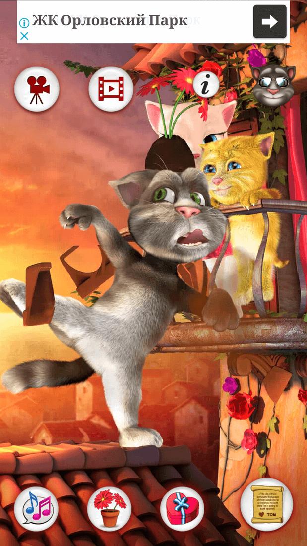 Скриншот #6 из игры Tom Loves Angela