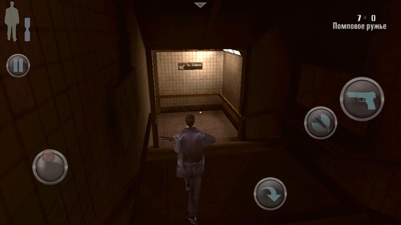 Скриншот #14 из игры Max Payne Mobile
