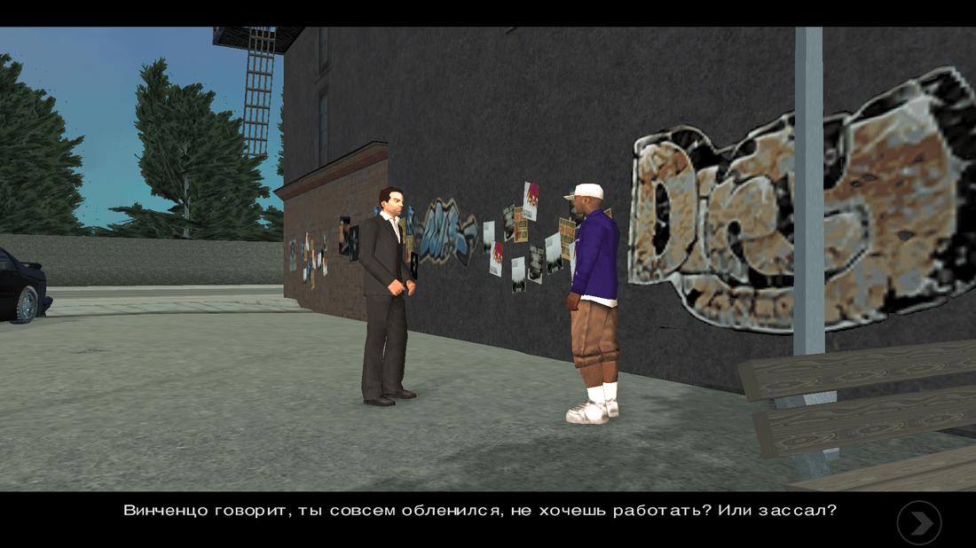 Скриншот #17 из игры GTA: Liberty City Stories