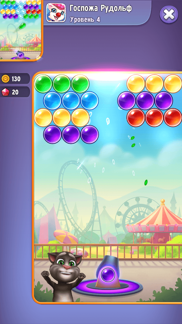 Скриншот #18 из игры Talking Tom Bubble Shooter