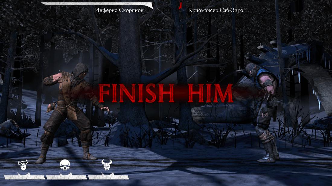 Скриншот #4 из игры MORTAL KOMBAT X