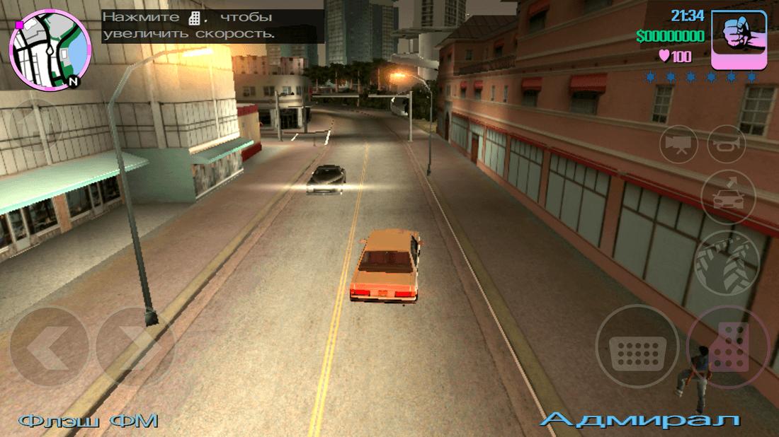 Скриншот #14 из игры Grand Theft Auto: Vice City