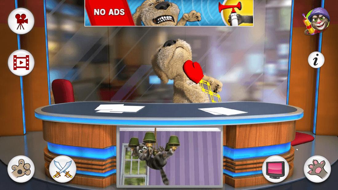 Скриншот #11 из игры Talking Tom & Ben News