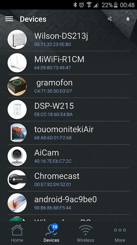 Скриншот #6 из программы ASUS Router