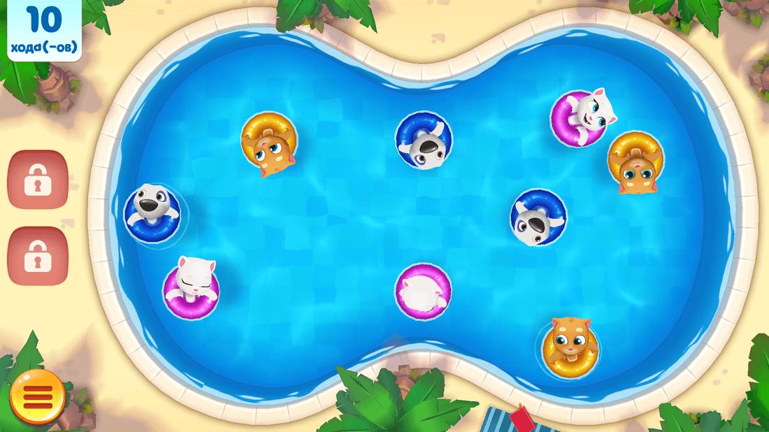 Скриншот #9 из игры Talking Tom Pool
