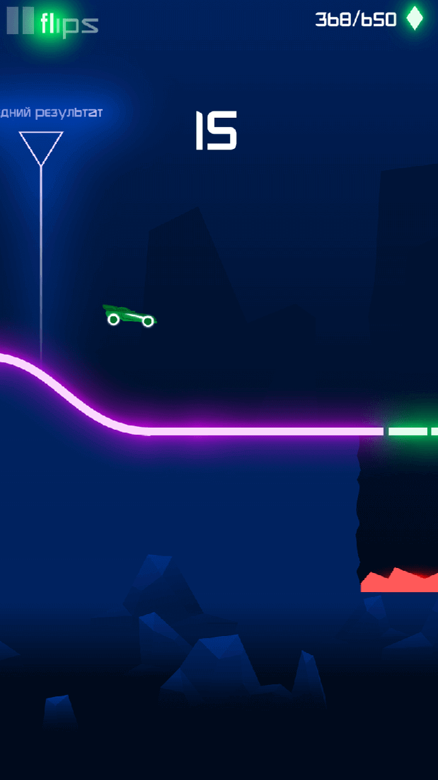Скриншот #22 из игры Rider