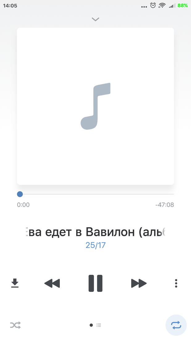 Скриншот #8 из программы ВКонтакте — социальная сеть