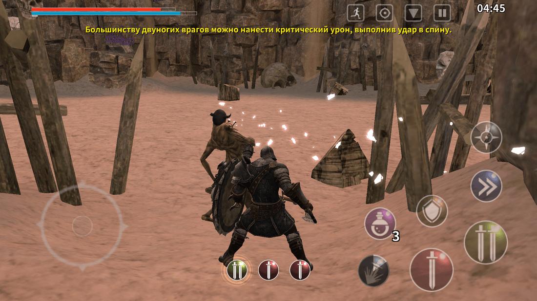 Скриншот #17 из игры Animus - Stand Alone