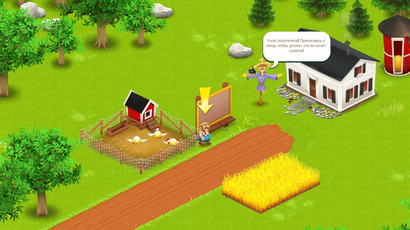 Скриншот #3 из игры Hay Day