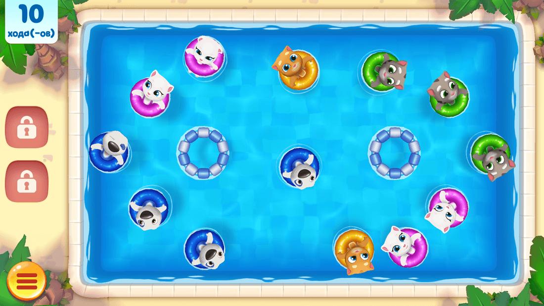 Скриншот #10 из игры Talking Tom Pool