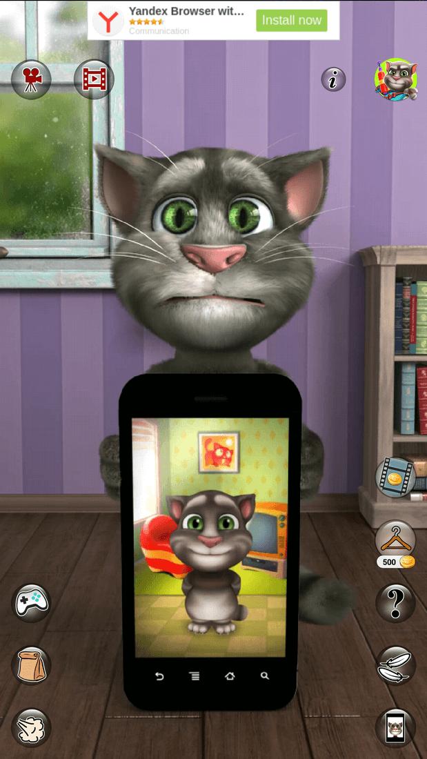 Скриншот #11 из игры Talking Tom Cat 2