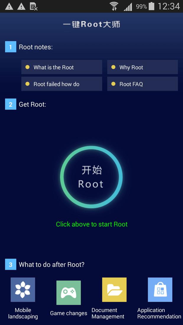 Скриншот #3 из программы Root Dashi
