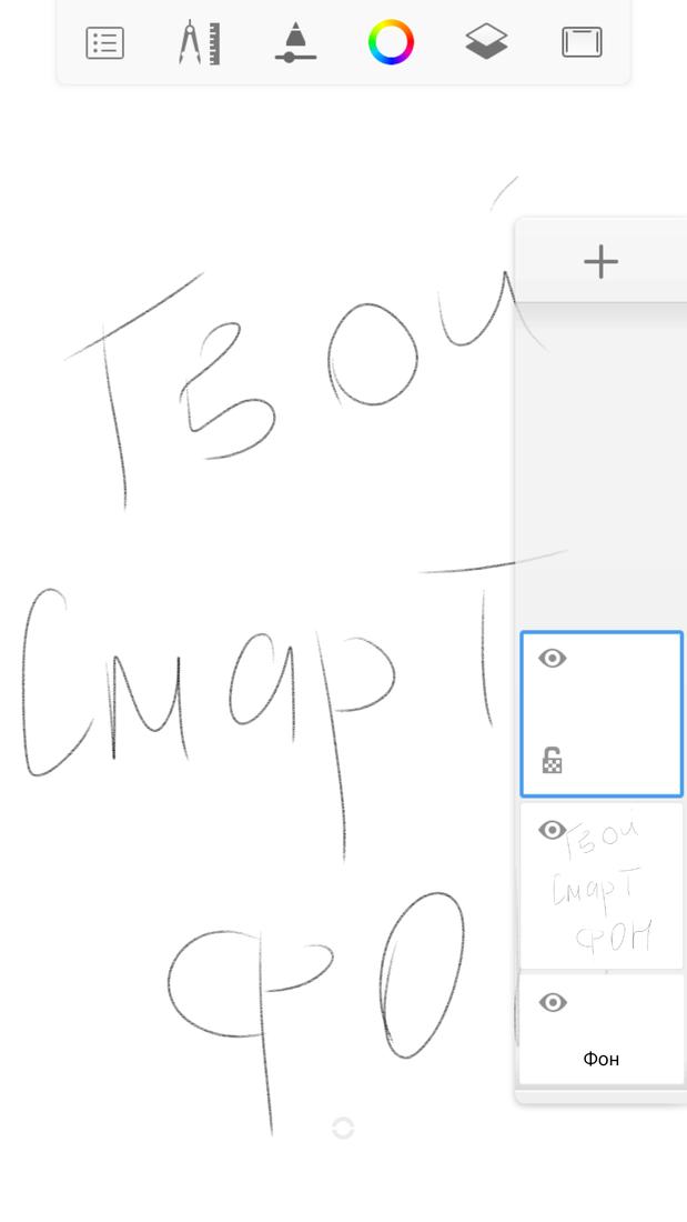 Скриншот #5 из программы Autodesk SketchBook