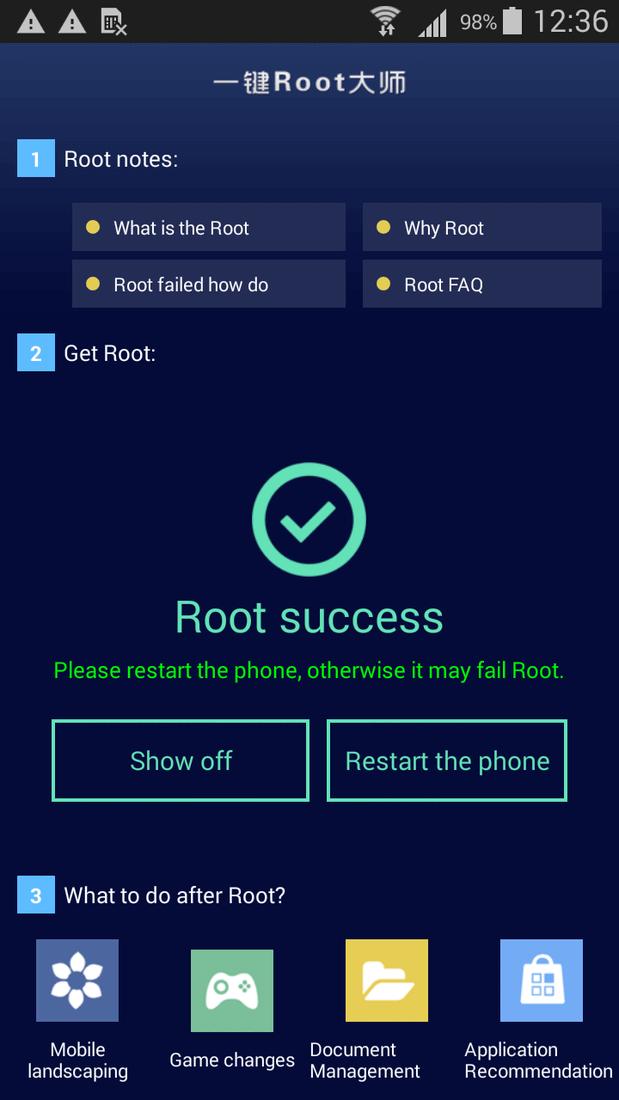 Скриншот #4 из программы Root Dashi