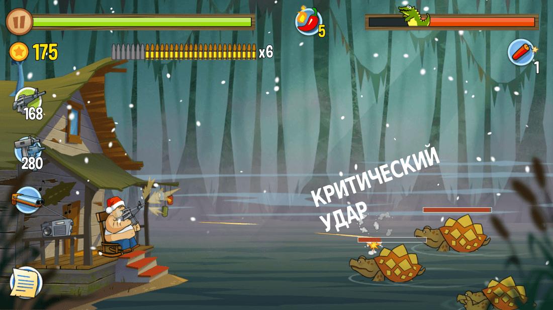 Скриншот #20 из игры Swamp Attack