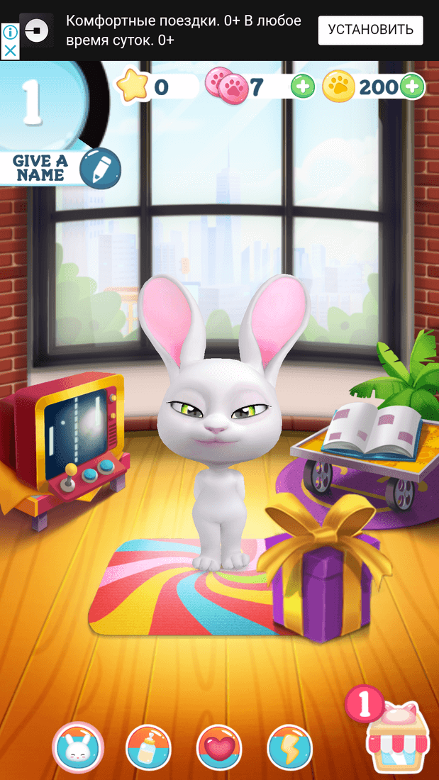 Скриншот #2 из игры Bu the Baby Rabbit - Virtual pets care game