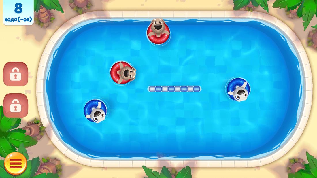 Скриншот #11 из игры Talking Tom Pool