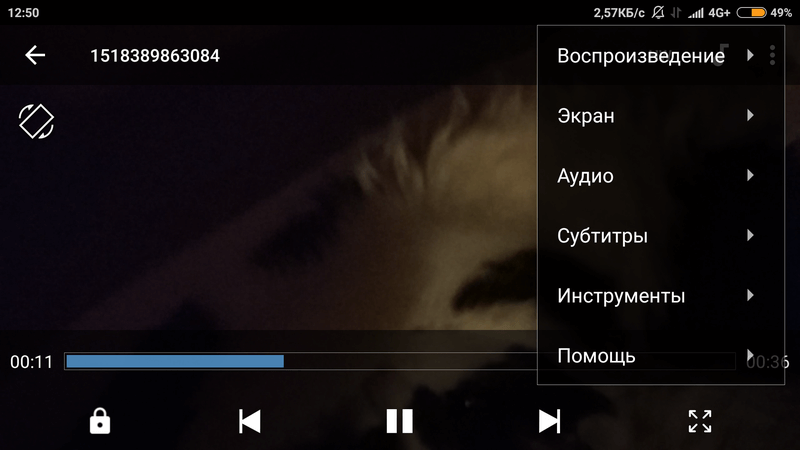 Скриншот #2 из программы Mx Player