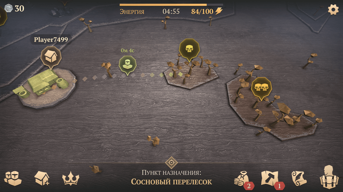 Скриншот #13 из игры Grim Soul: Dark Fantasy Survival
