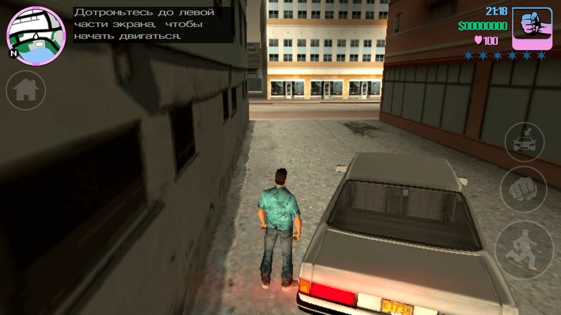 Скриншот #15 из игры Grand Theft Auto: Vice City