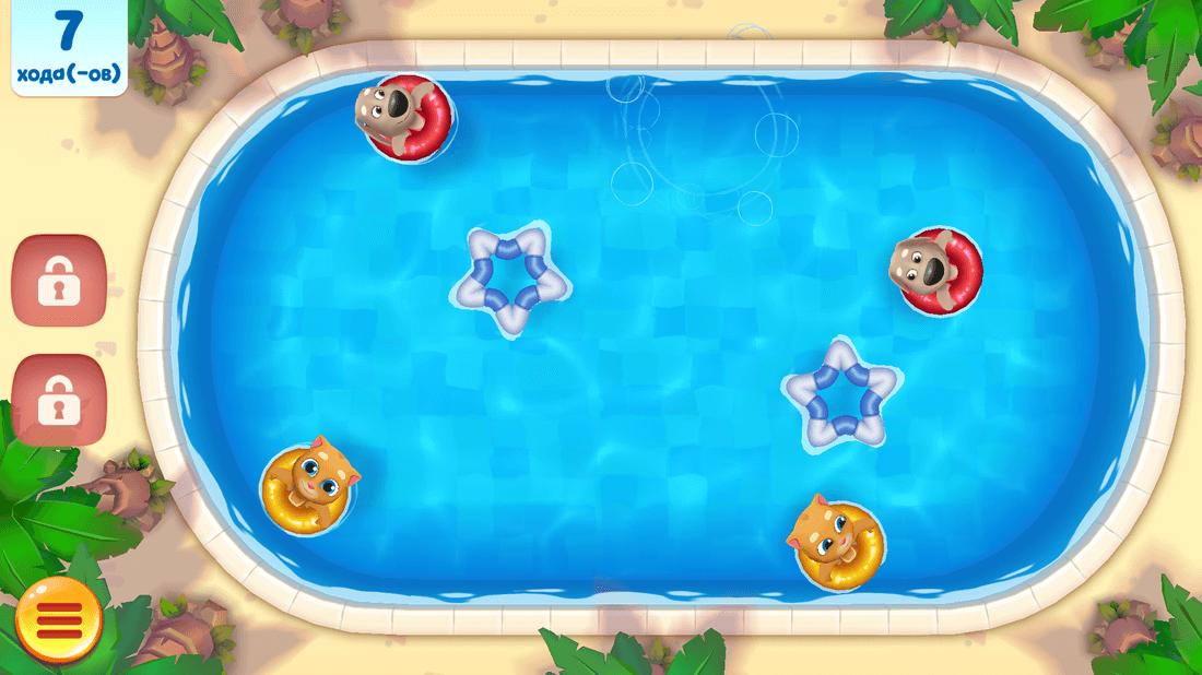 Скриншот #12 из игры Talking Tom Pool