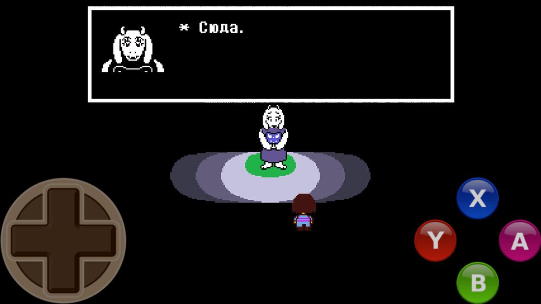 Скриншот #17 из игры Undertale