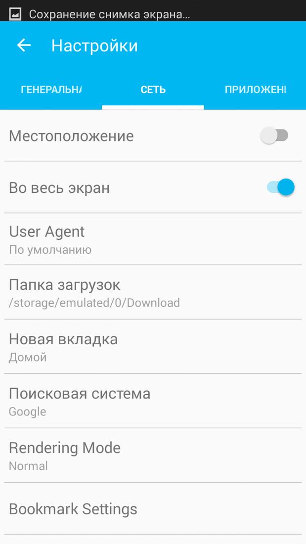 Скриншот #6 из программы VPN - Hola Free VPN