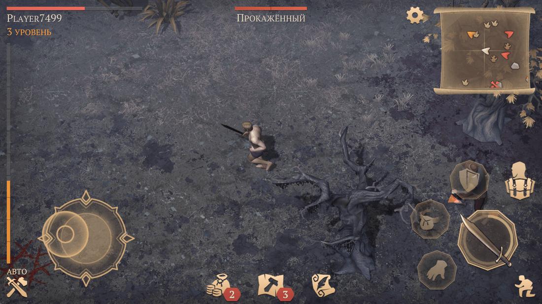Скриншот #14 из игры Grim Soul: Dark Fantasy Survival