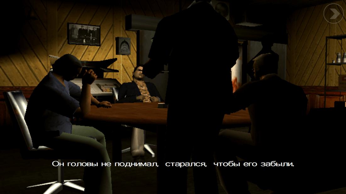 Скриншот #16 из игры Grand Theft Auto: Vice City
