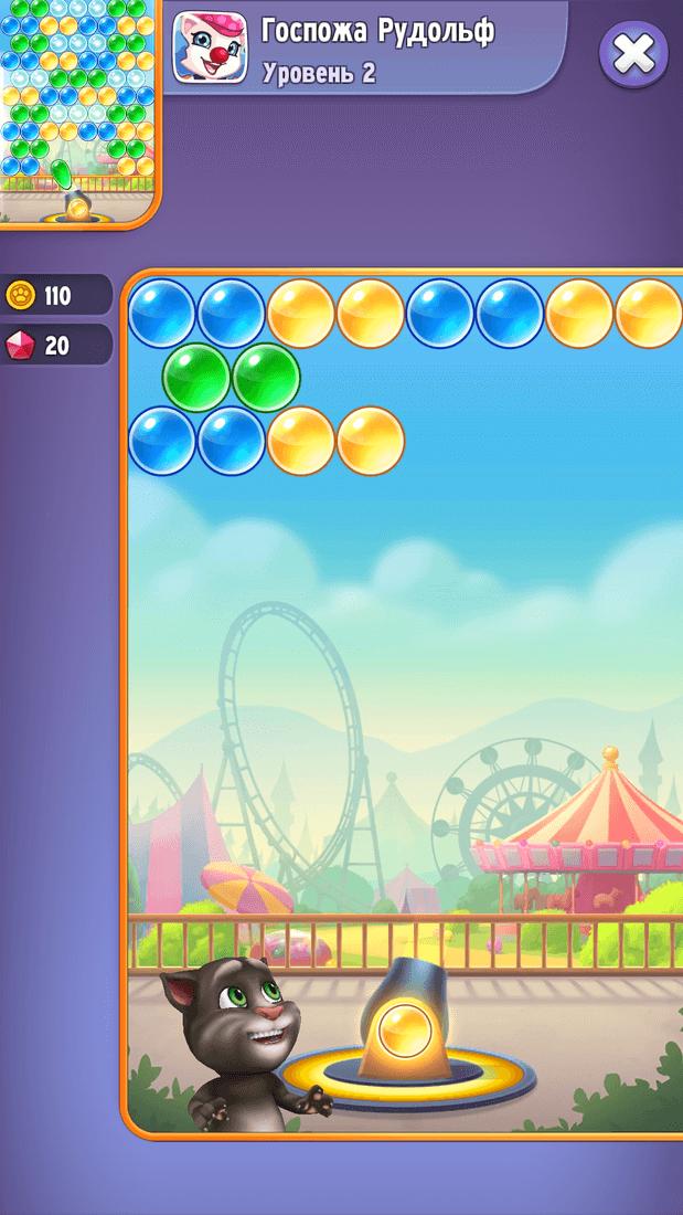 Скриншот #21 из игры Talking Tom Bubble Shooter