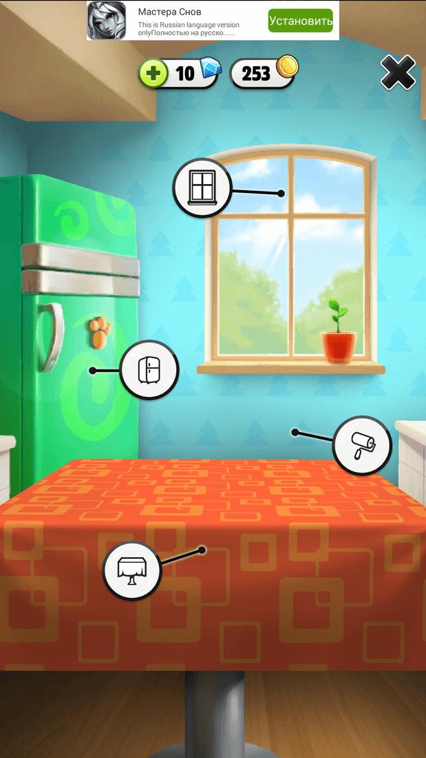Скриншот #10 из игры My Talking Tom