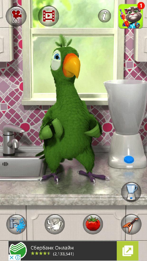 Скриншот #3 из игры Говорящий Пьер
