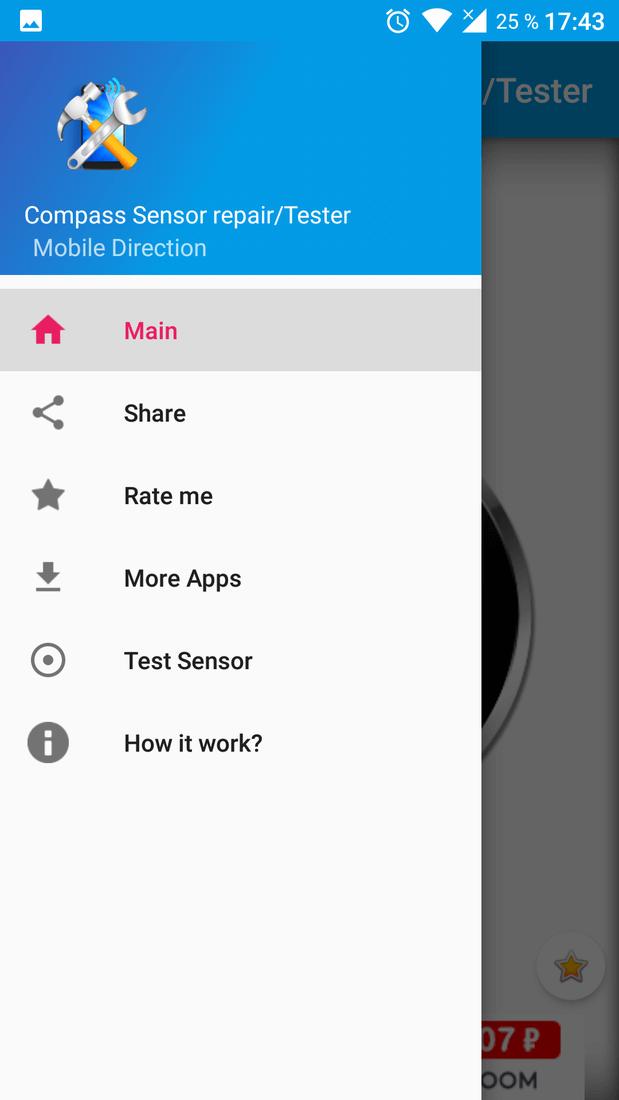 Скриншот #5 из программы Proximity Sensor Reset/Repair