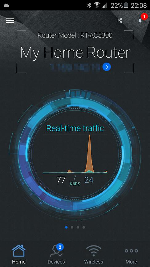 Скриншот #7 из программы ASUS Router