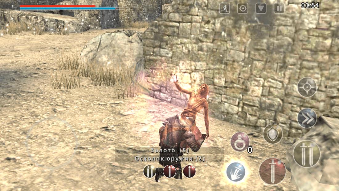 Скриншот #19 из игры Animus - Stand Alone
