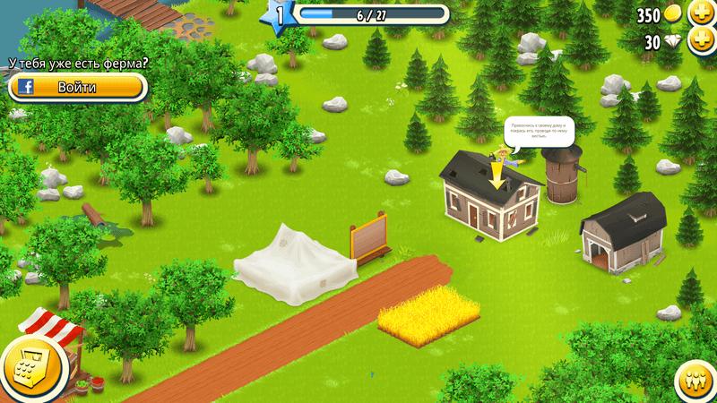 Скриншот #1 из игры Hay Day