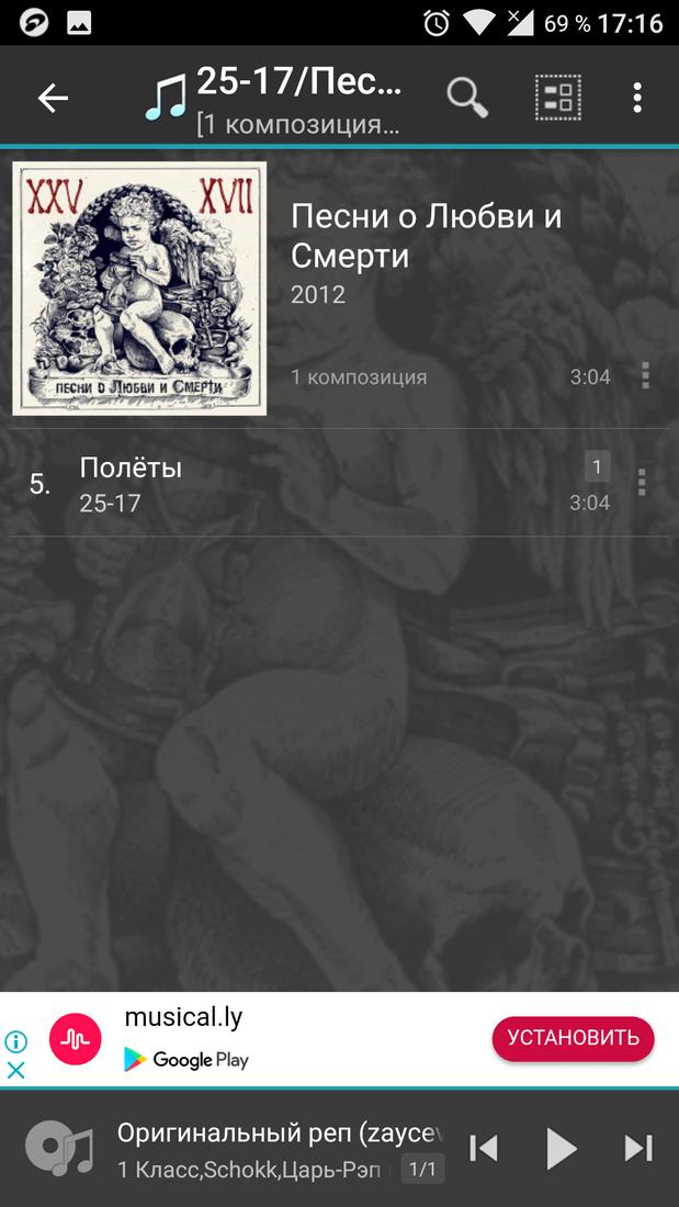 Скриншот #12 из программы jetAudio HD Music Player